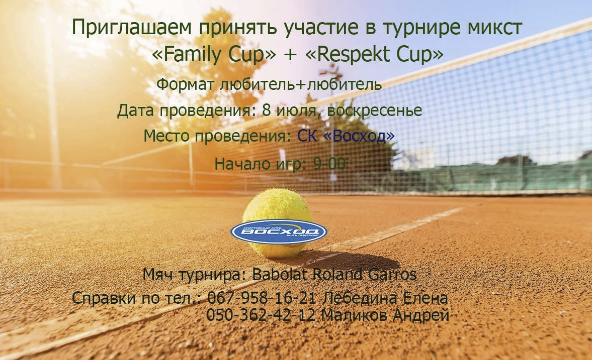 Family Cup + Respekt Cup