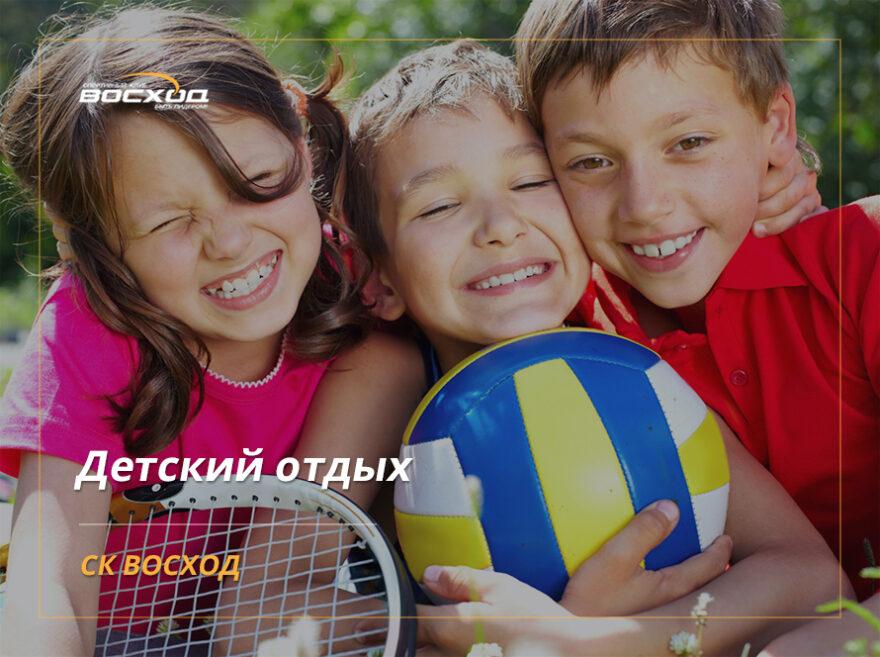 Дети теннис
